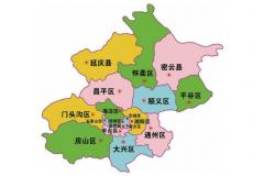 北京拆除清运年公司