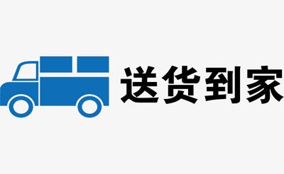 北京建材材料配送对于不同类型的物品应该怎么